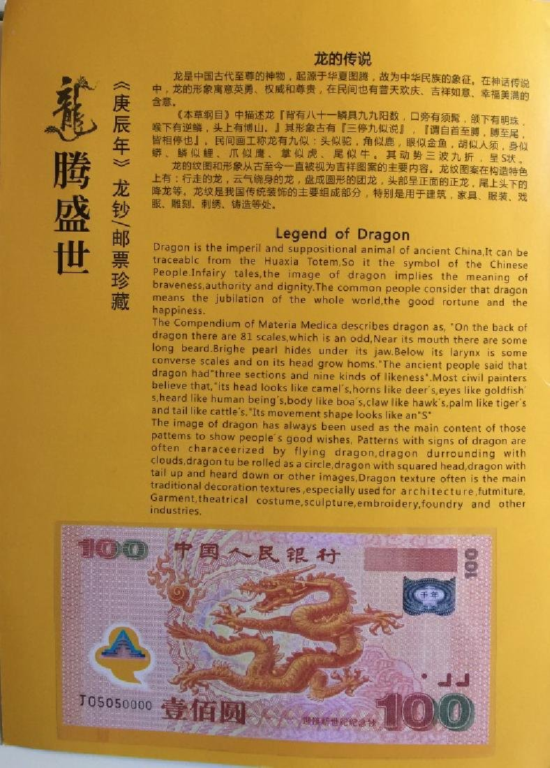 Set of Chinese Year 2000 Dragon Stamp Sheets - 2