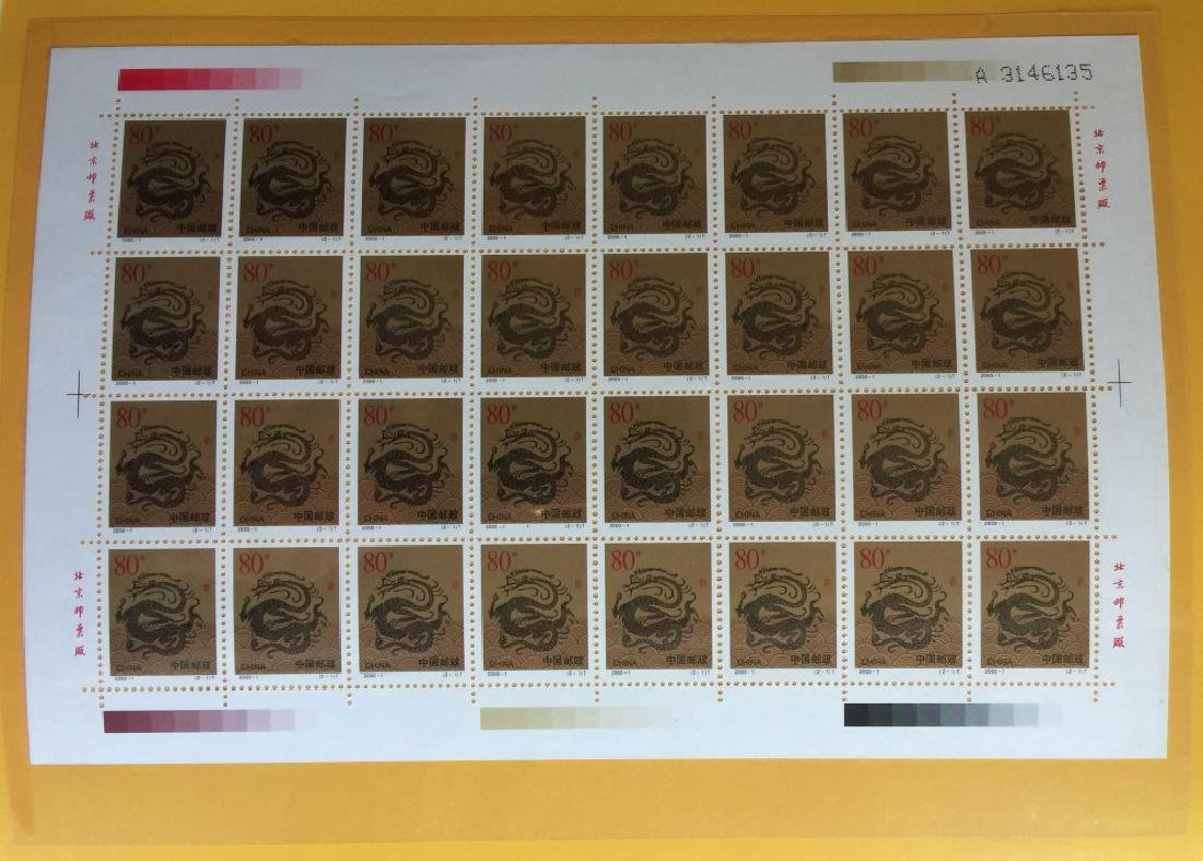 Set of Chinese Year 2000 Dragon Stamp Sheets - 3