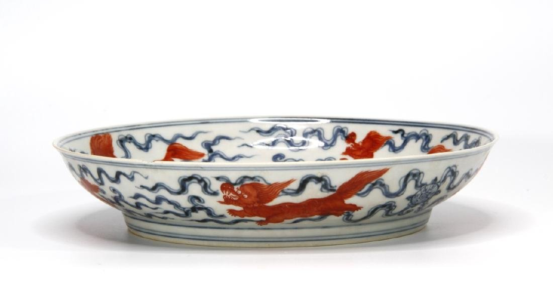 Blue/White Iron Red Dish, Hung-chih