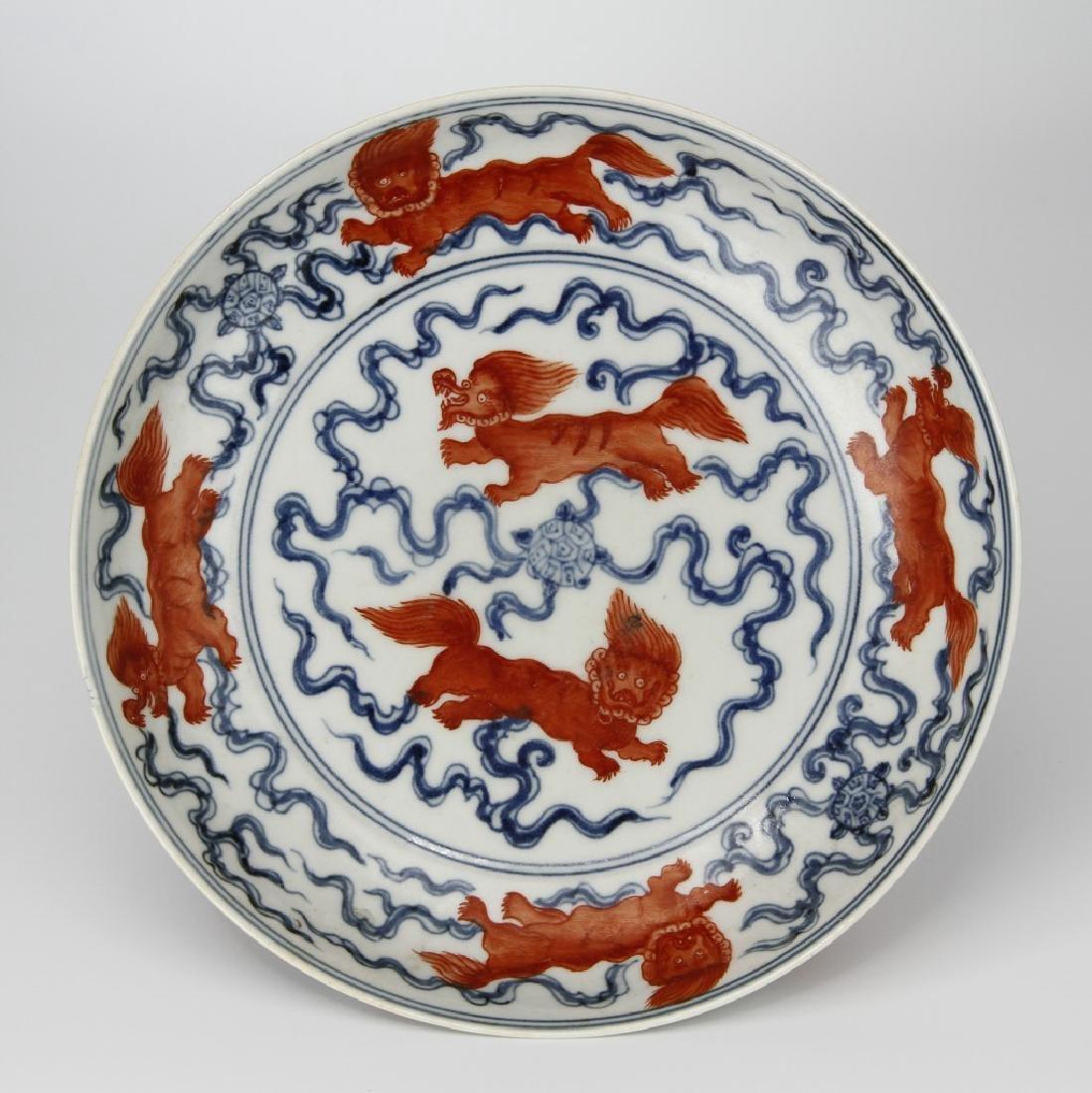 Blue/White Iron Red Dish, Hung-chih - 2