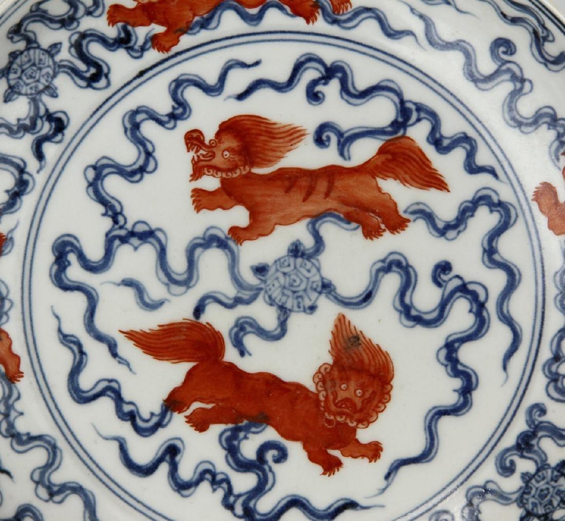 Blue/White Iron Red Dish, Hung-chih - 3
