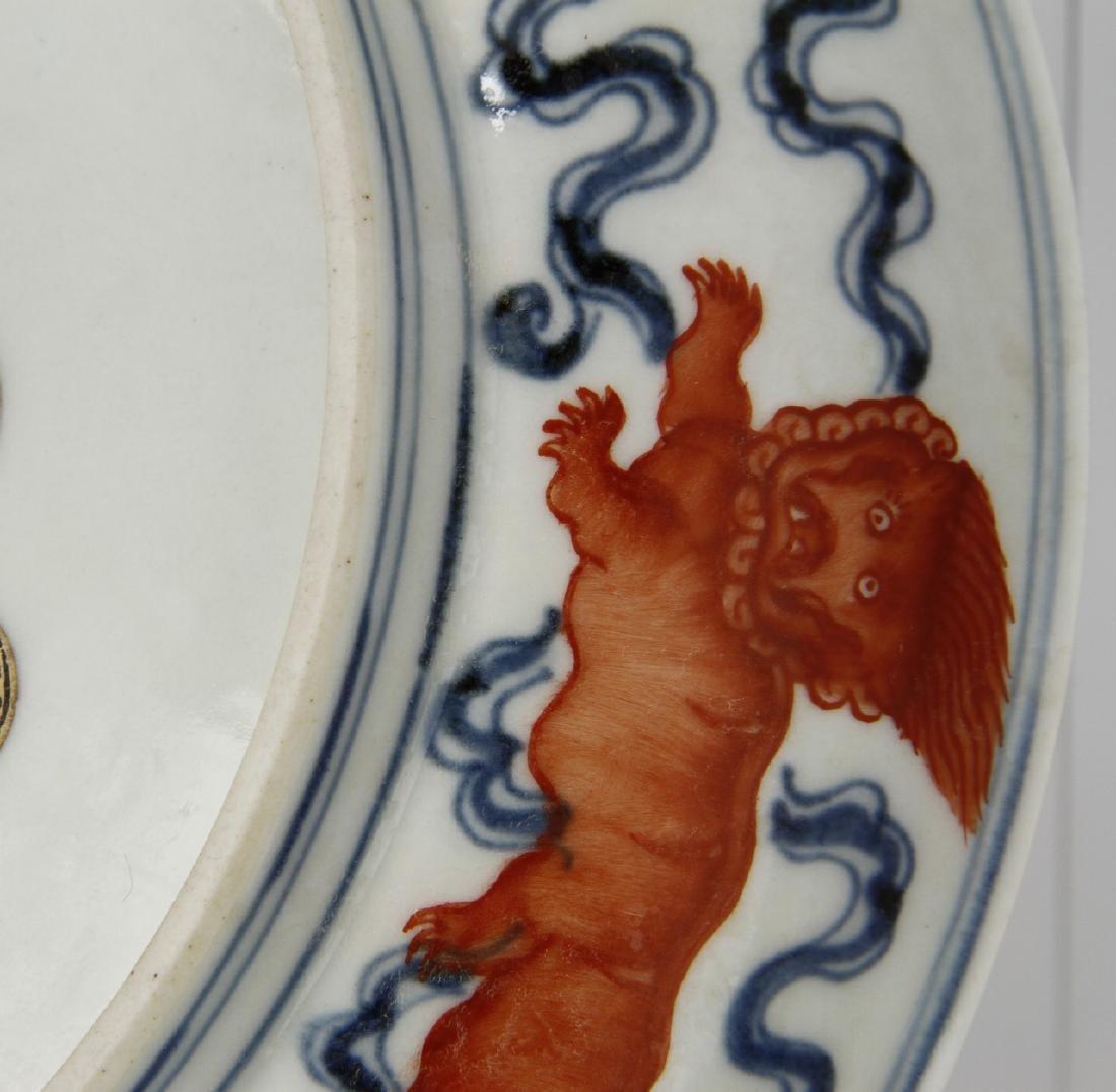 Blue/White Iron Red Dish, Hung-chih - 6