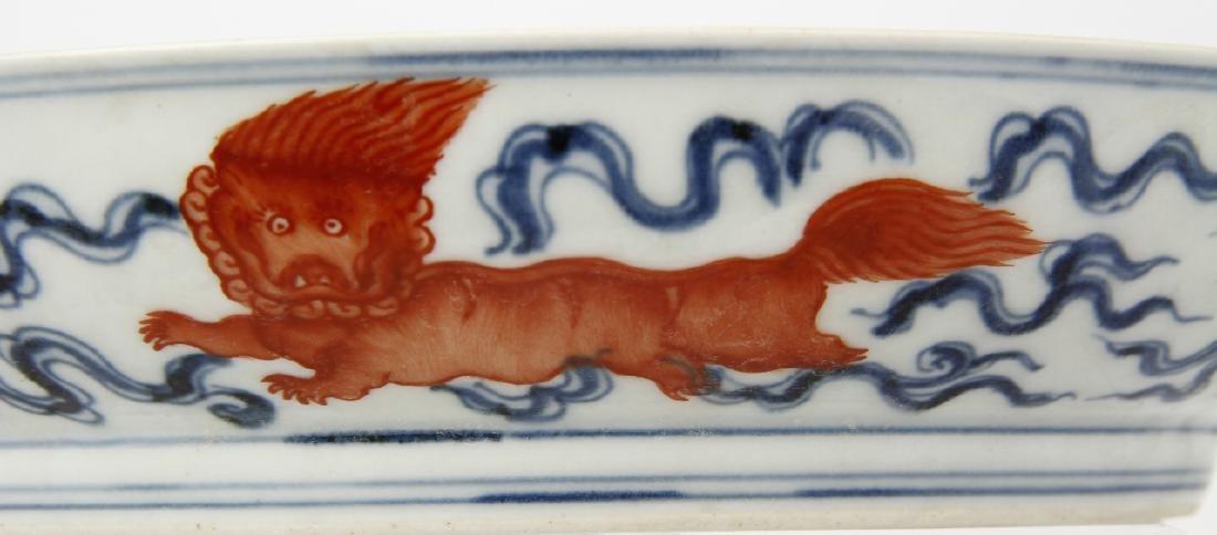 Blue/White Iron Red Dish, Hung-chih - 7