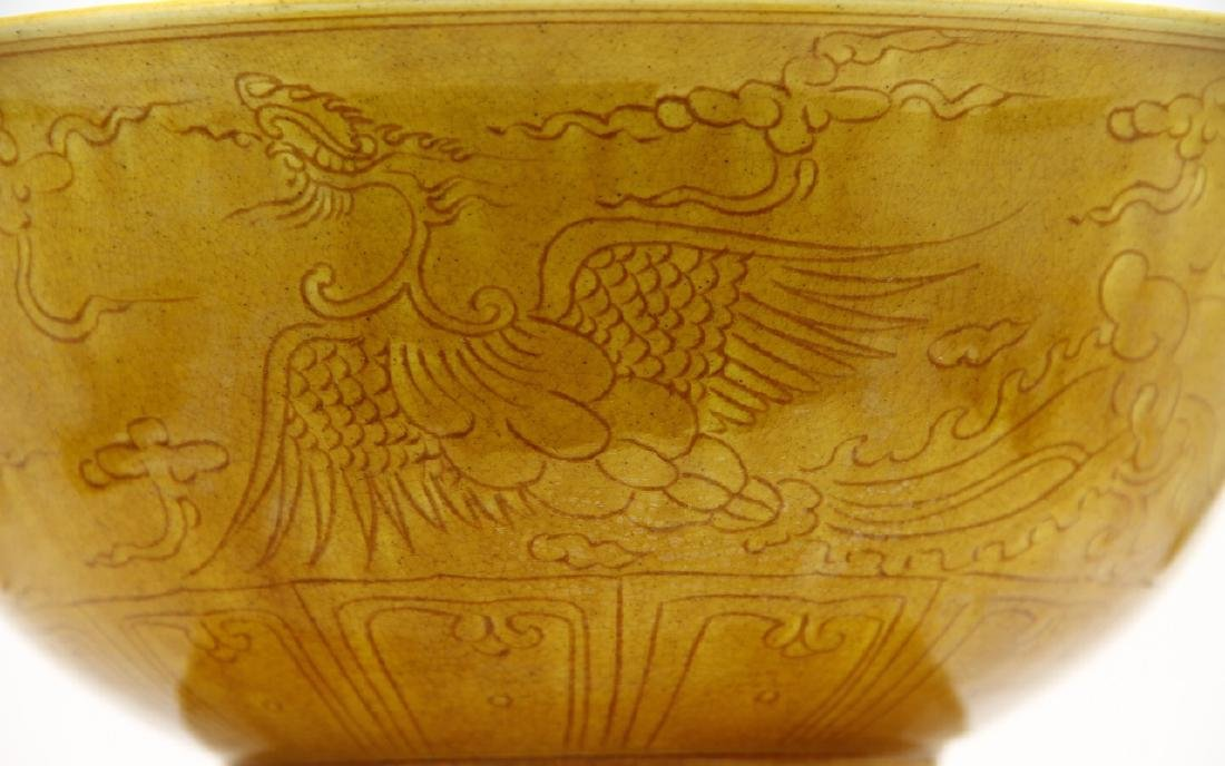 Chinese Yellow Glazed Bowl - 10