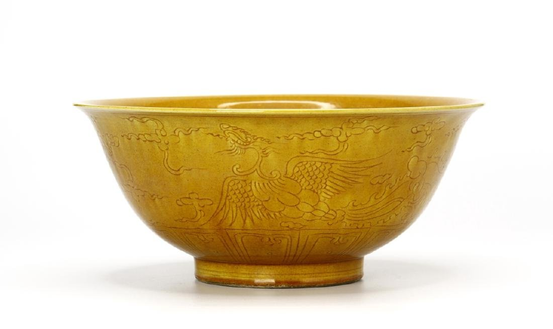 Chinese Yellow Glazed Bowl - 3