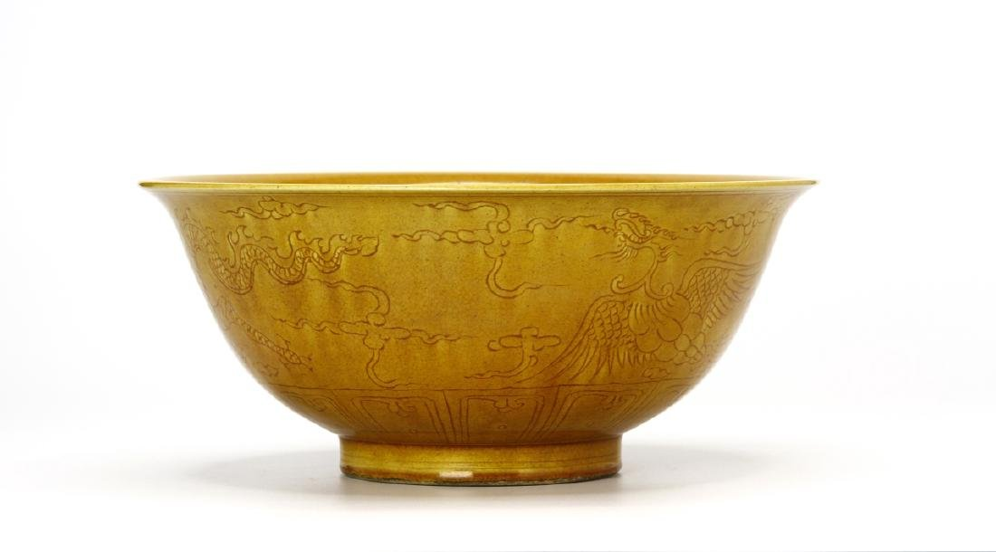 Chinese Yellow Glazed Bowl - 4