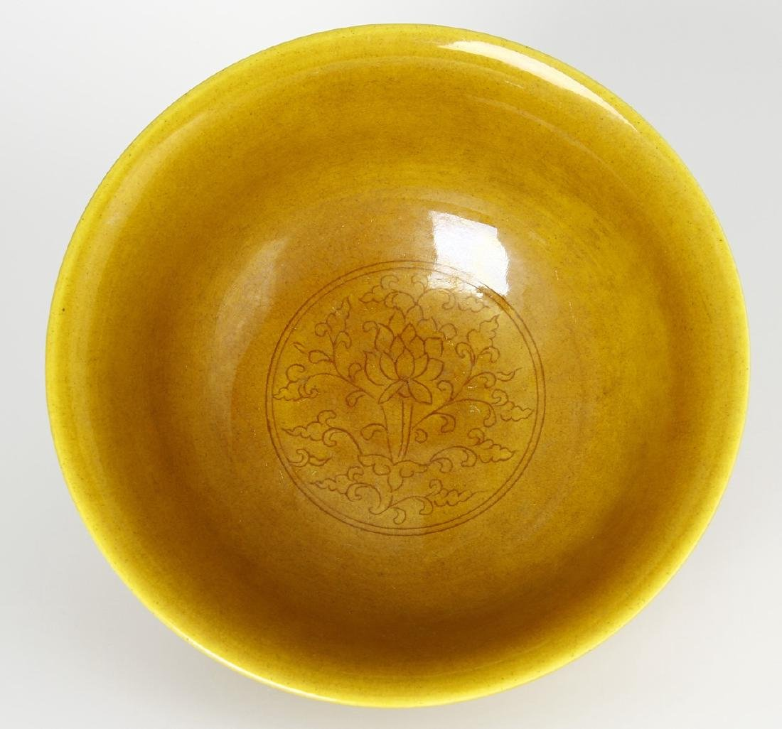 Chinese Yellow Glazed Bowl - 5