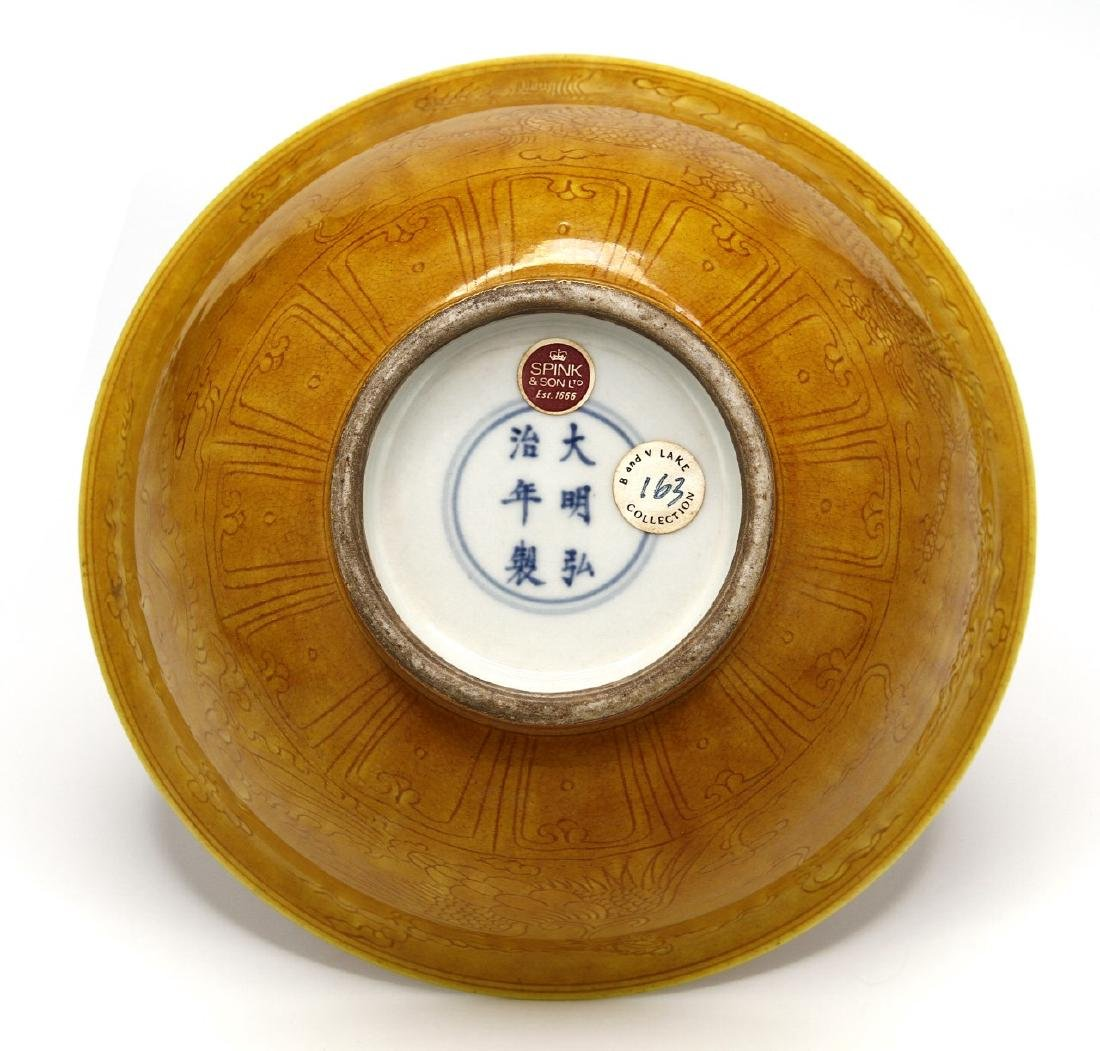 Chinese Yellow Glazed Bowl - 7
