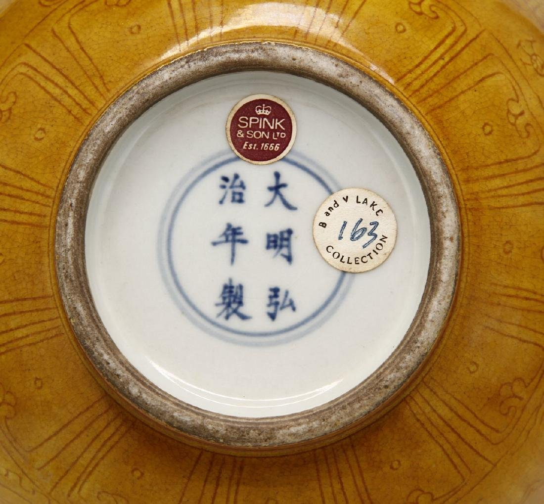 Chinese Yellow Glazed Bowl - 8