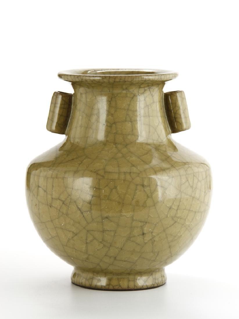 Ge-Type Vase - 3