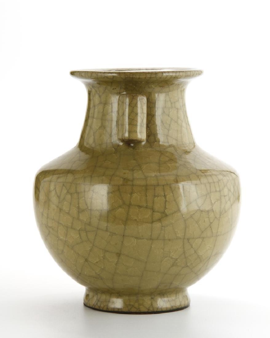 Ge-Type Vase - 4