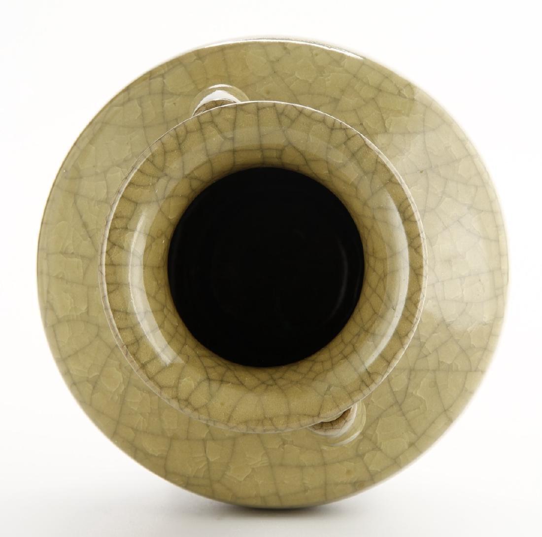 Ge-Type Vase - 5