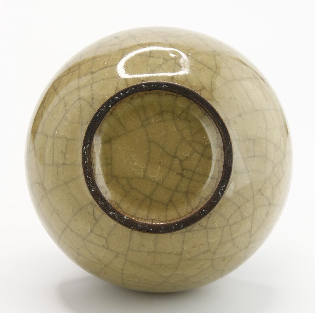 Ge-Type Vase - 6