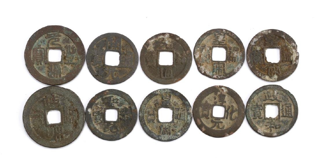 A Group of 10 Song Dynasty Coins
