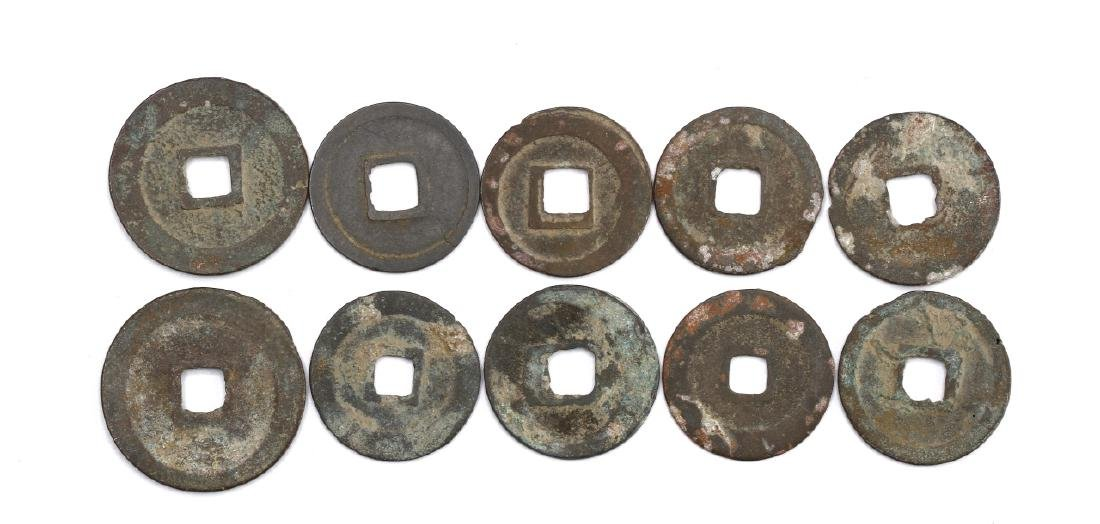 A Group of 10 Song Dynasty Coins - 2