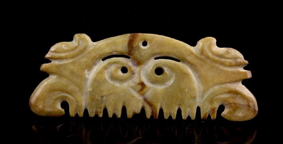 Hongshan Animal Mask Pendant - 2