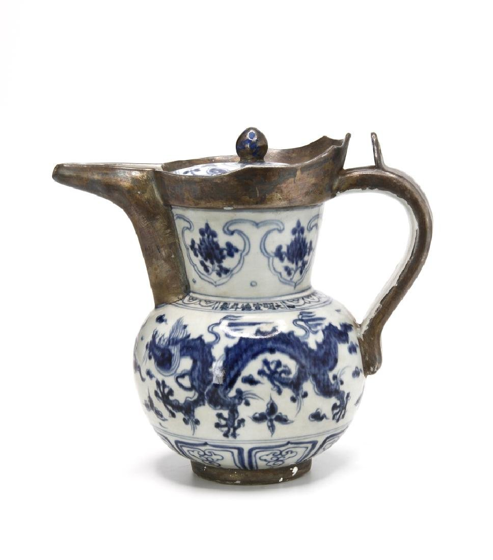 Ming Style Blue and White Monk's Cap Ewer