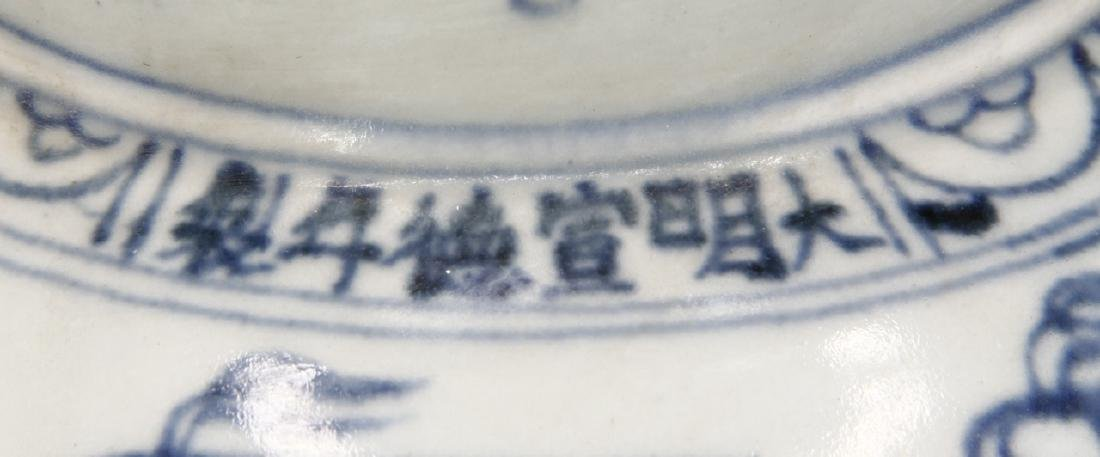 Ming Style Blue and White Monk's Cap Ewer - 7