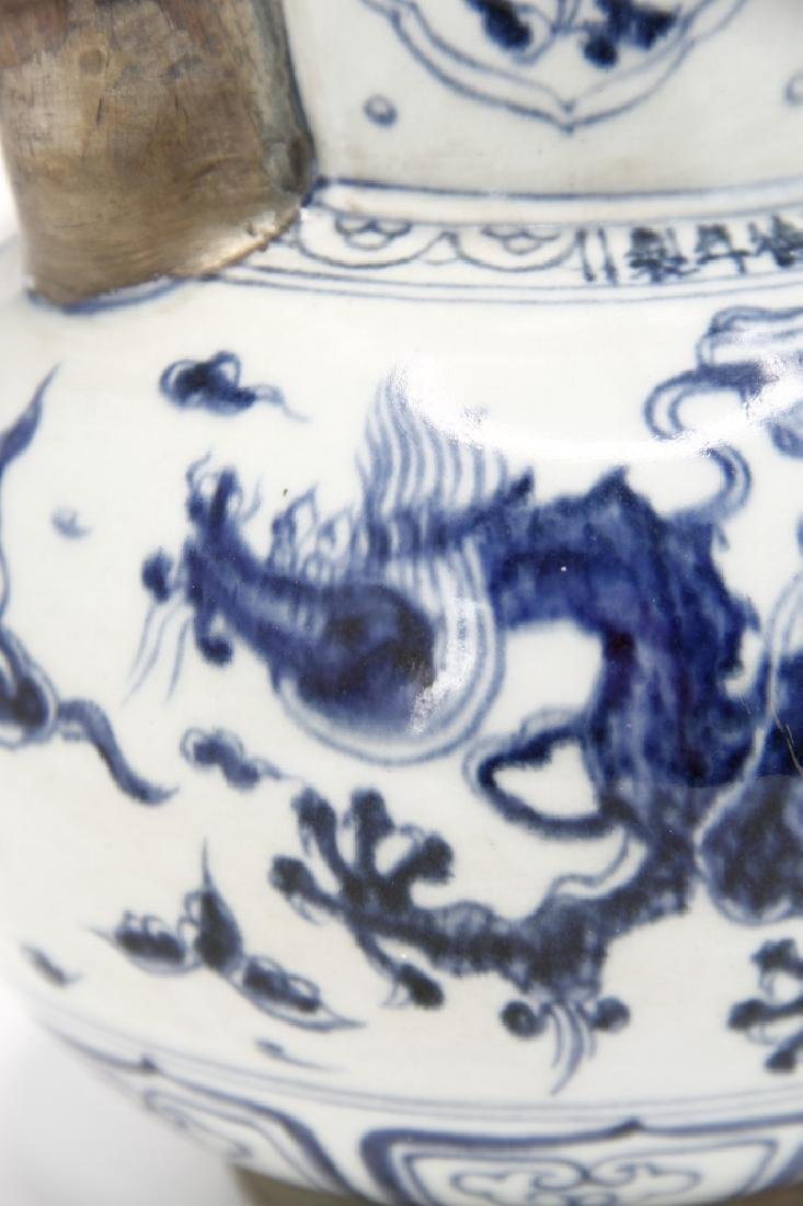 Ming Style Blue and White Monk's Cap Ewer - 8