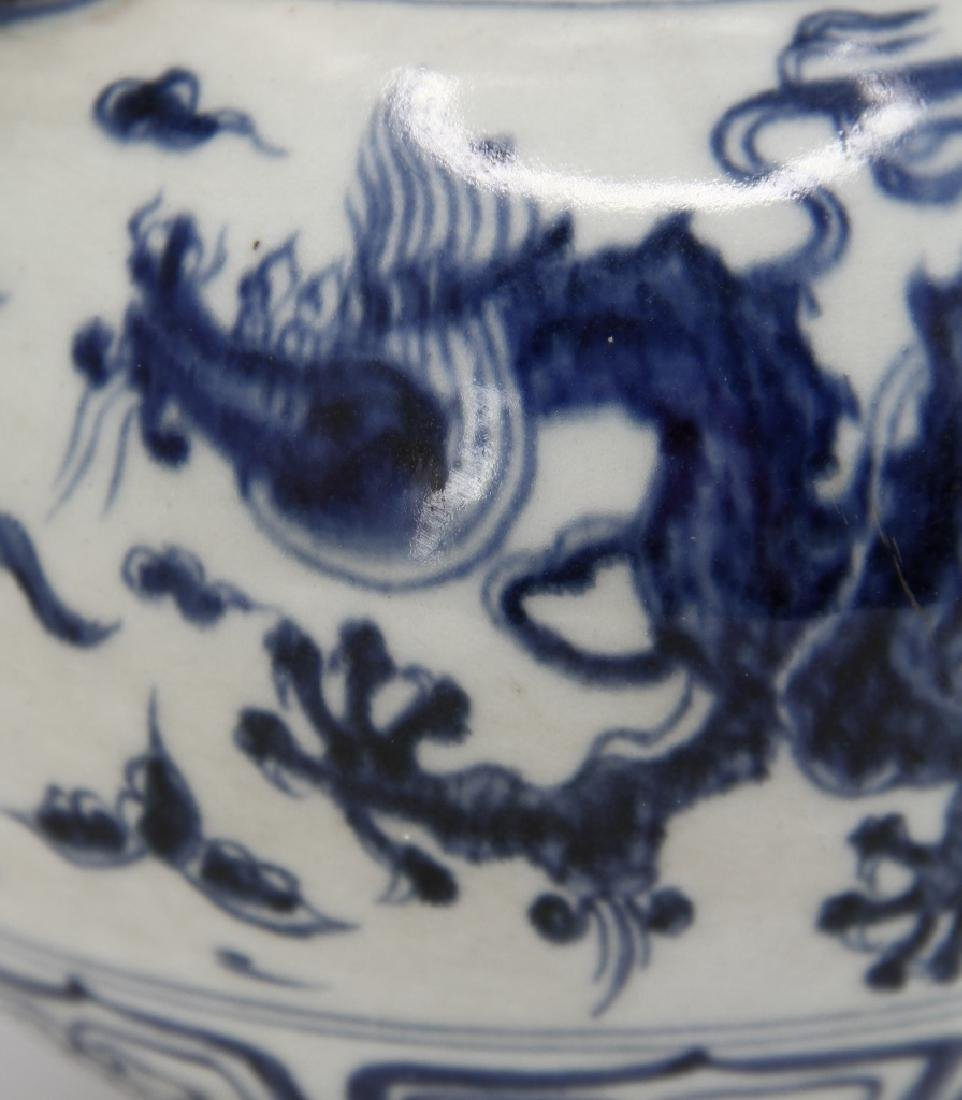 Ming Style Blue and White Monk's Cap Ewer - 9