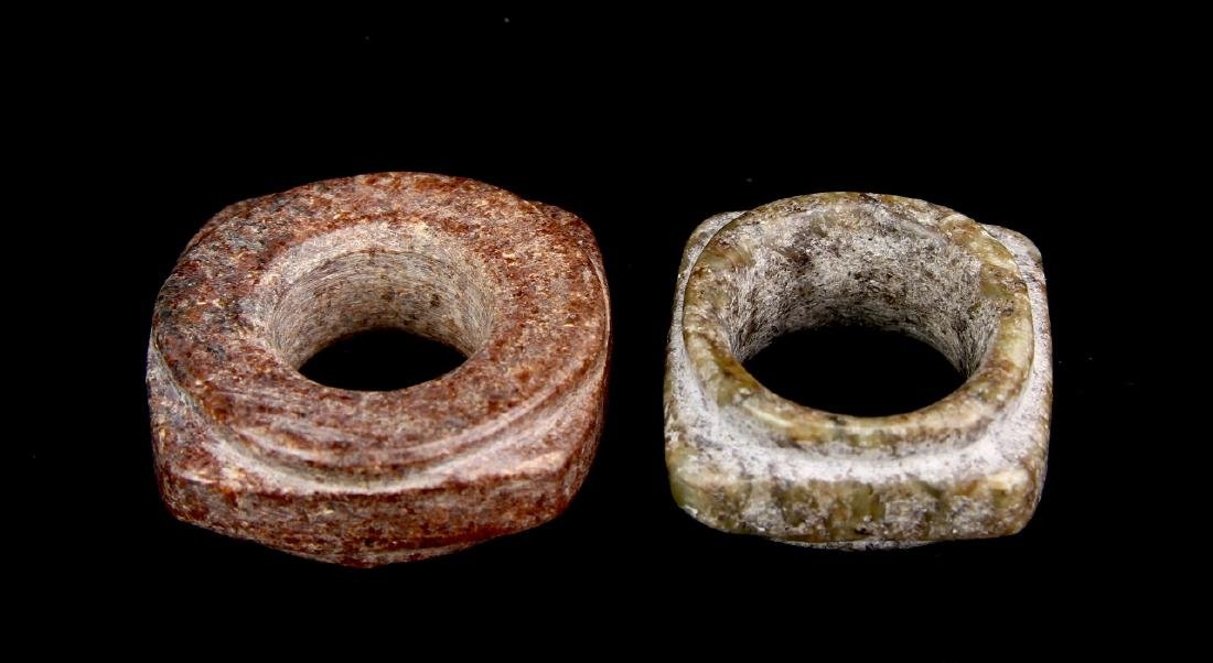 Dawenku Culture: Two Small Congs - 2