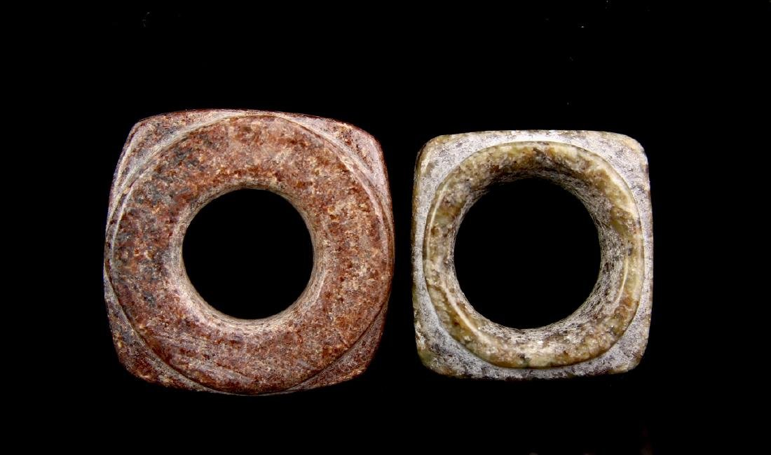 Dawenku Culture: Two Small Congs - 3