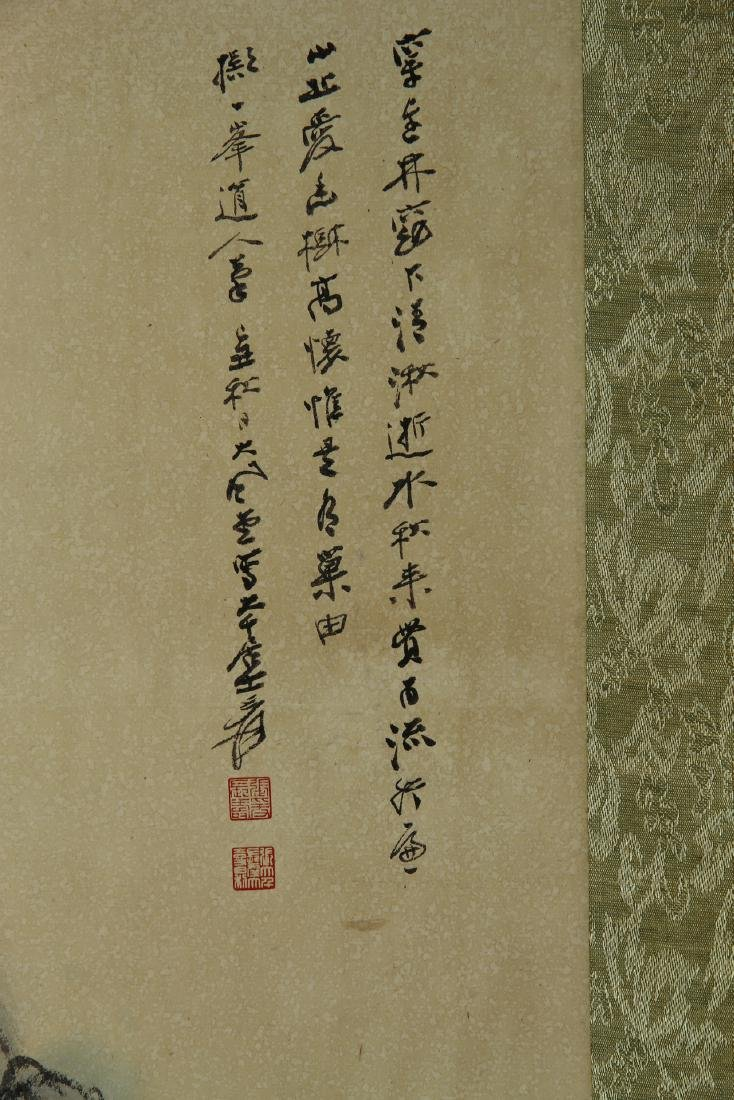 Chinese Landscape Hanging Scroll - 6