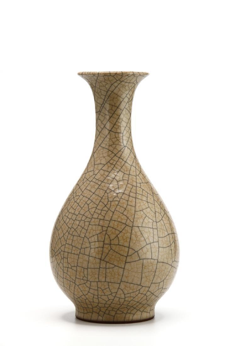 Rare Ko Ware Yuhuchun Vase - 2