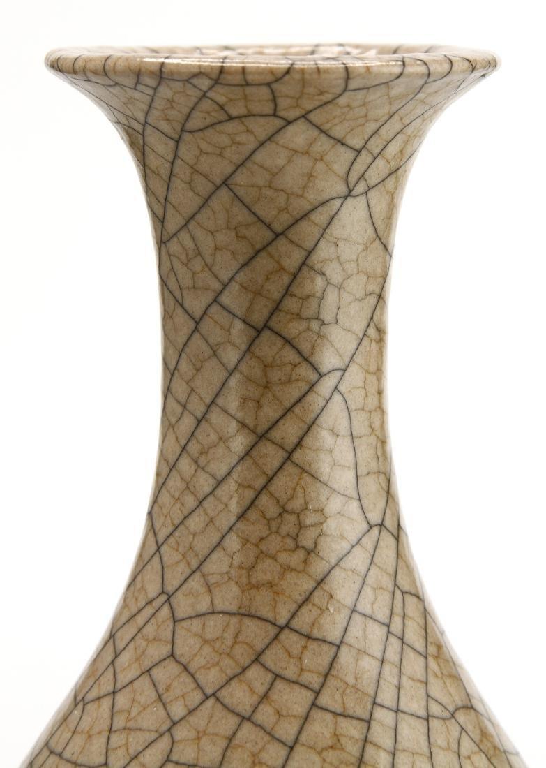 Rare Ko Ware Yuhuchun Vase - 4