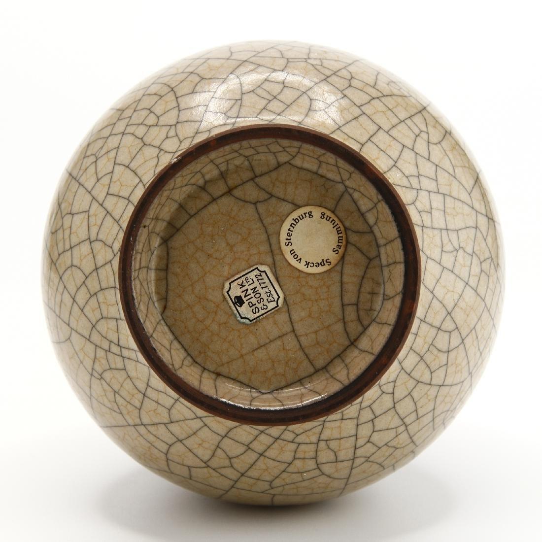 Rare Ko Ware Yuhuchun Vase - 8