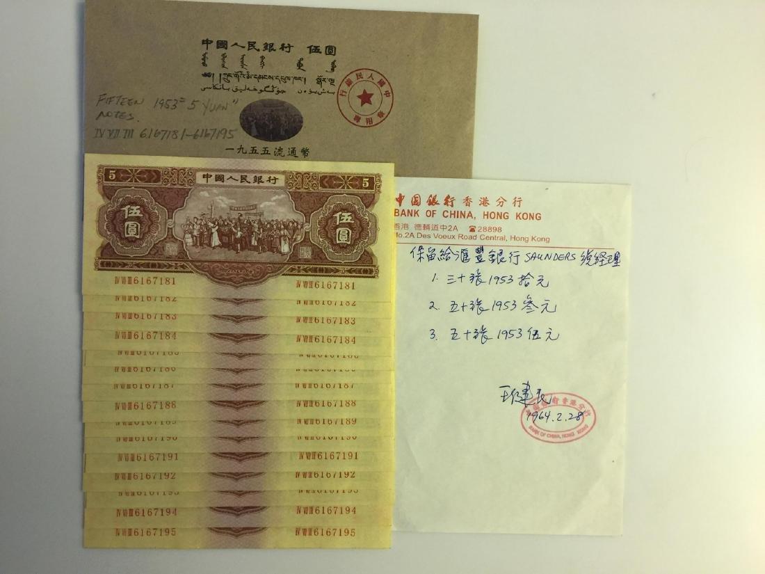 "Fifteen Chinese 1953 ""5-Yuan"" Banknotes"