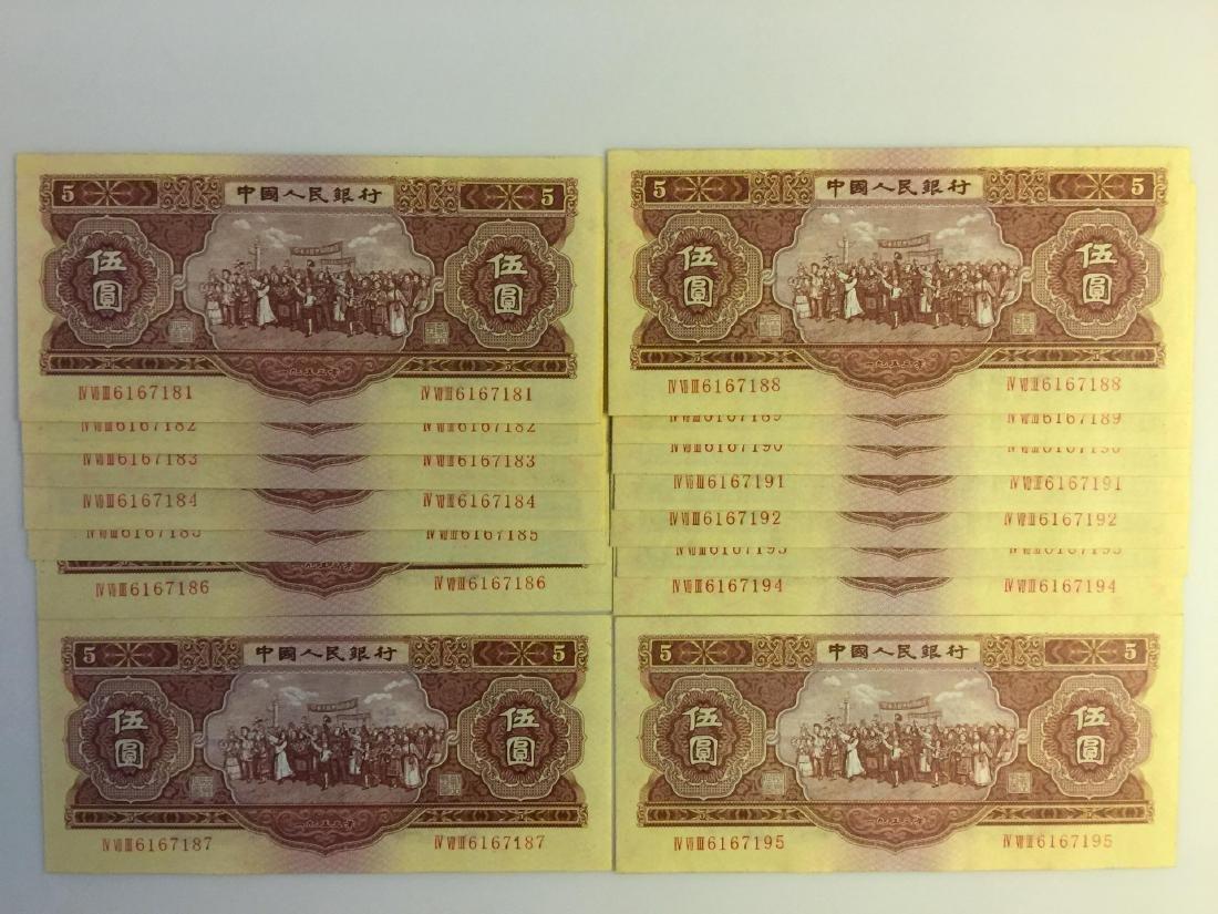 "Fifteen Chinese 1953 ""5-Yuan"" Banknotes - 2"