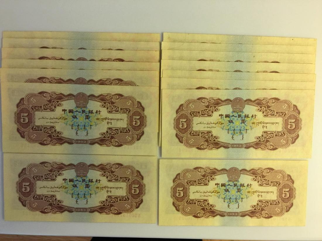 "Fifteen Chinese 1953 ""5-Yuan"" Banknotes - 3"