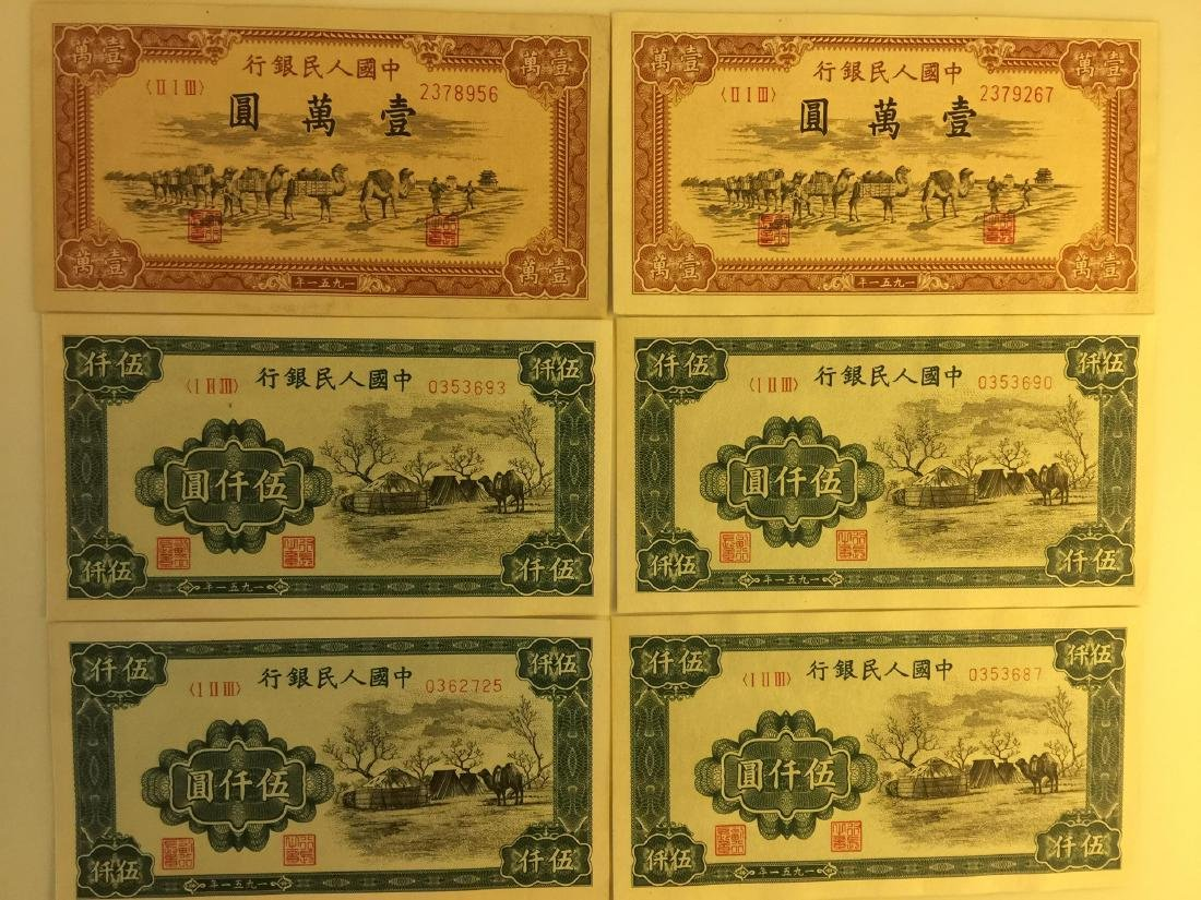 Six Chinese 1951 Banknotes - 2
