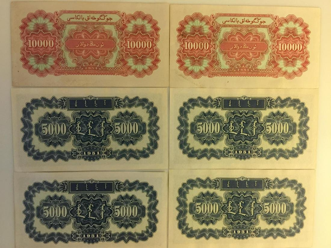Six Chinese 1951 Banknotes - 3