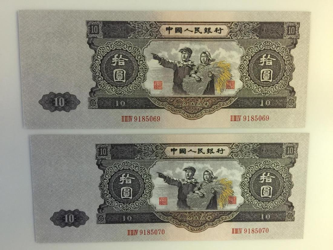 "Two Chinese ""Golden Wheat"" 10 Yuan Banknotes - 2"
