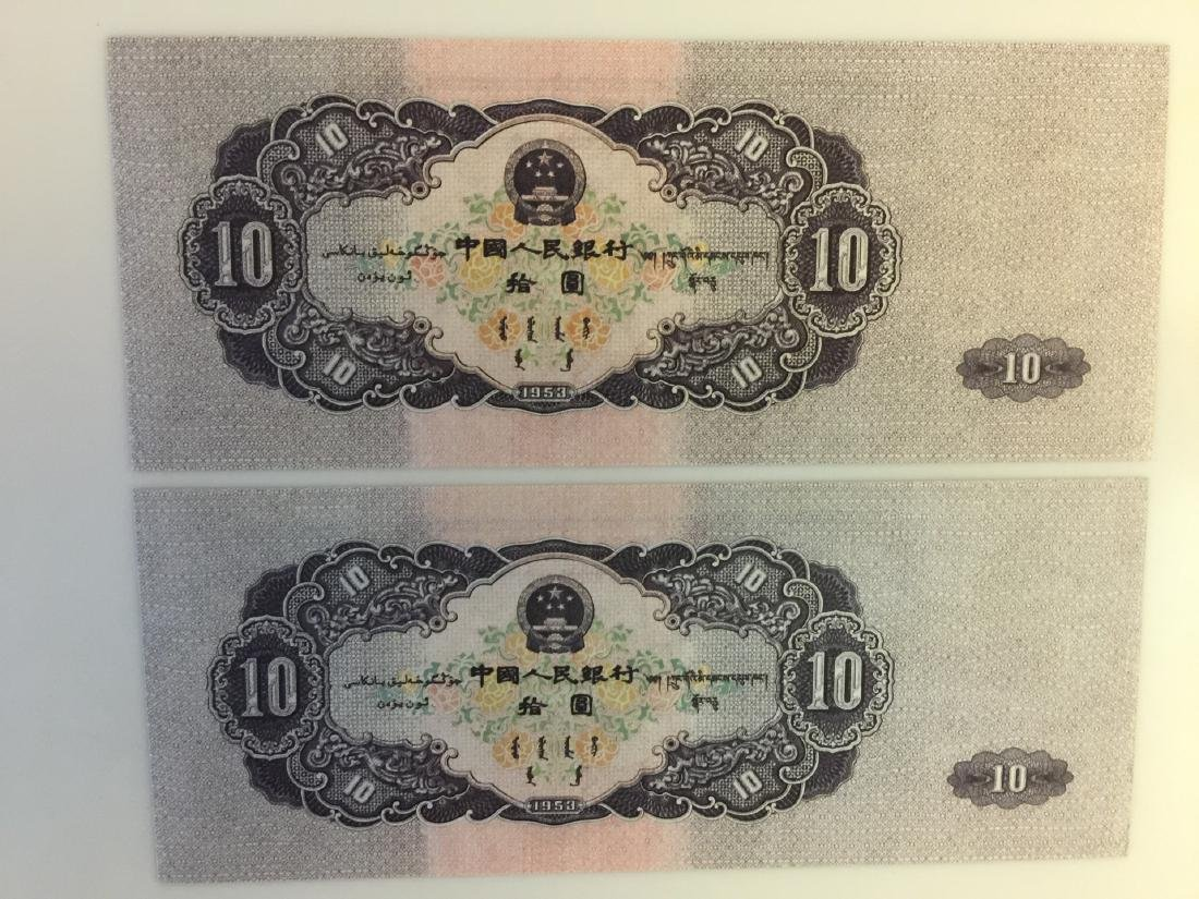 "Two Chinese ""Golden Wheat"" 10 Yuan Banknotes - 3"