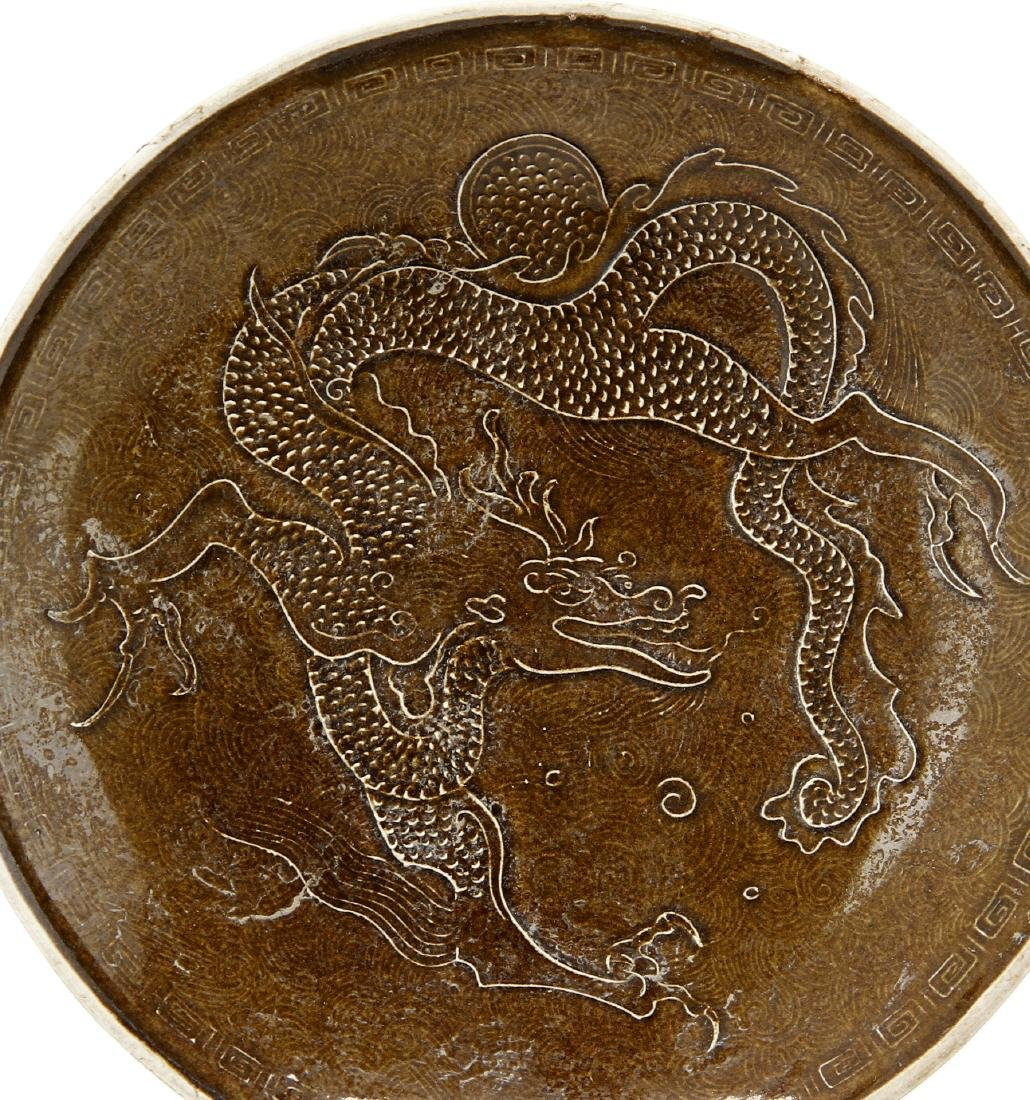 Molded Golden Purple Glaze Ting Dragon Dish - 10