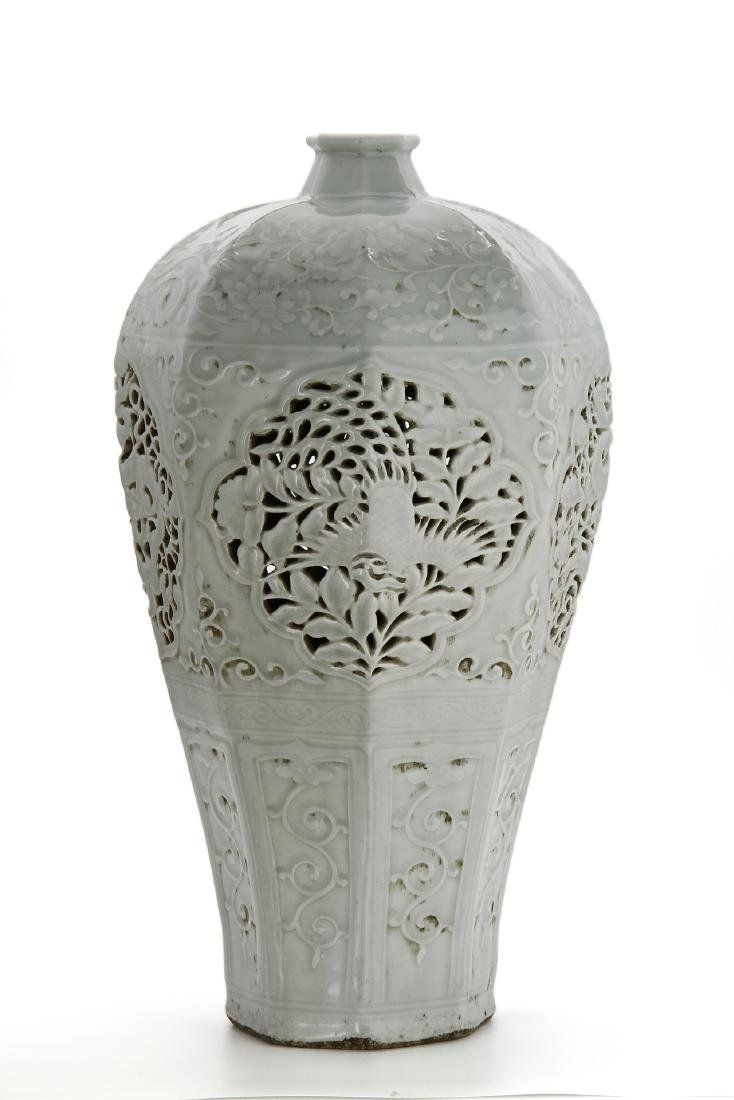 Chinese Large Reticulated Baluster Vase - 2