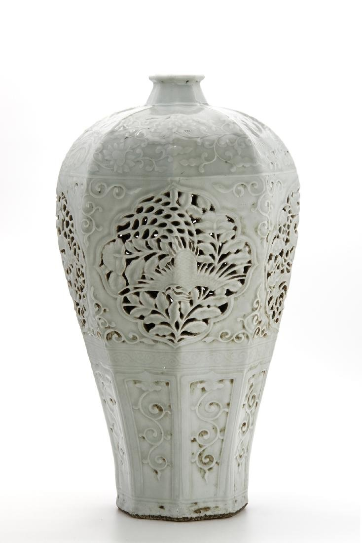 Chinese Large Reticulated Baluster Vase - 4