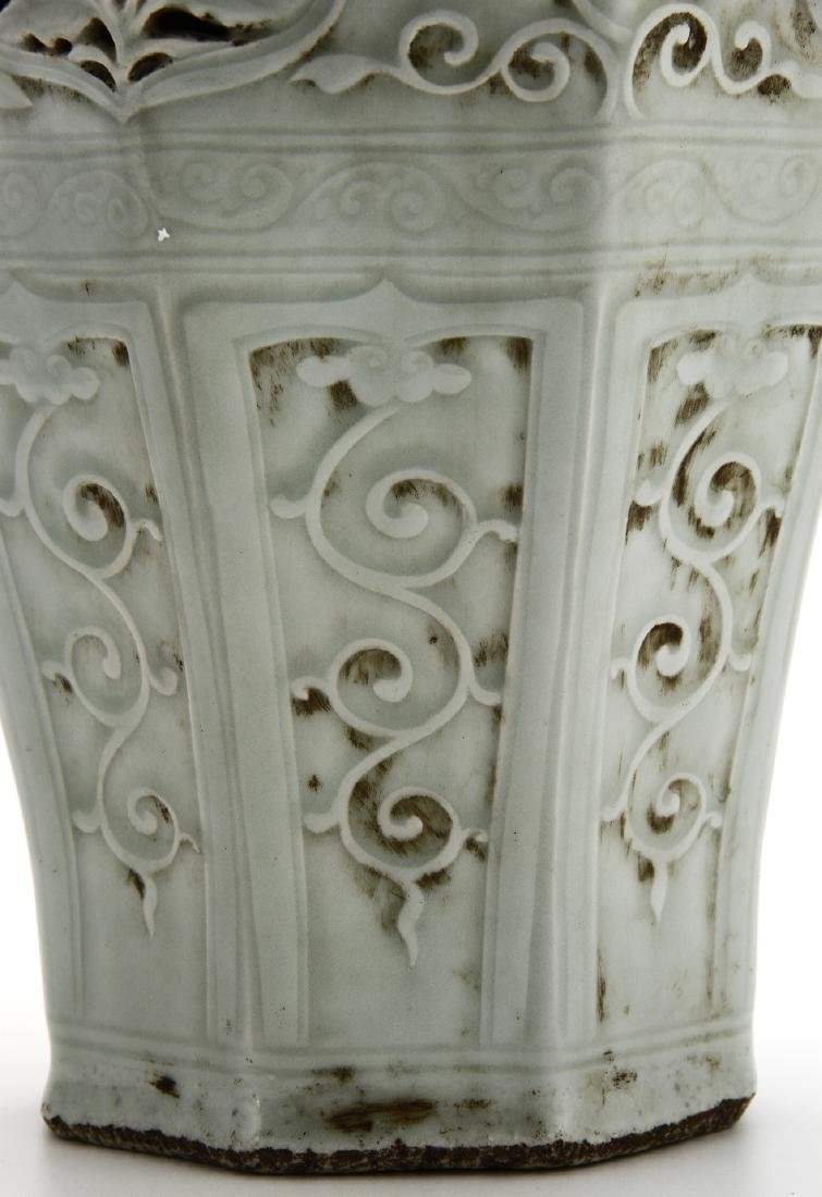 Chinese Large Reticulated Baluster Vase - 6