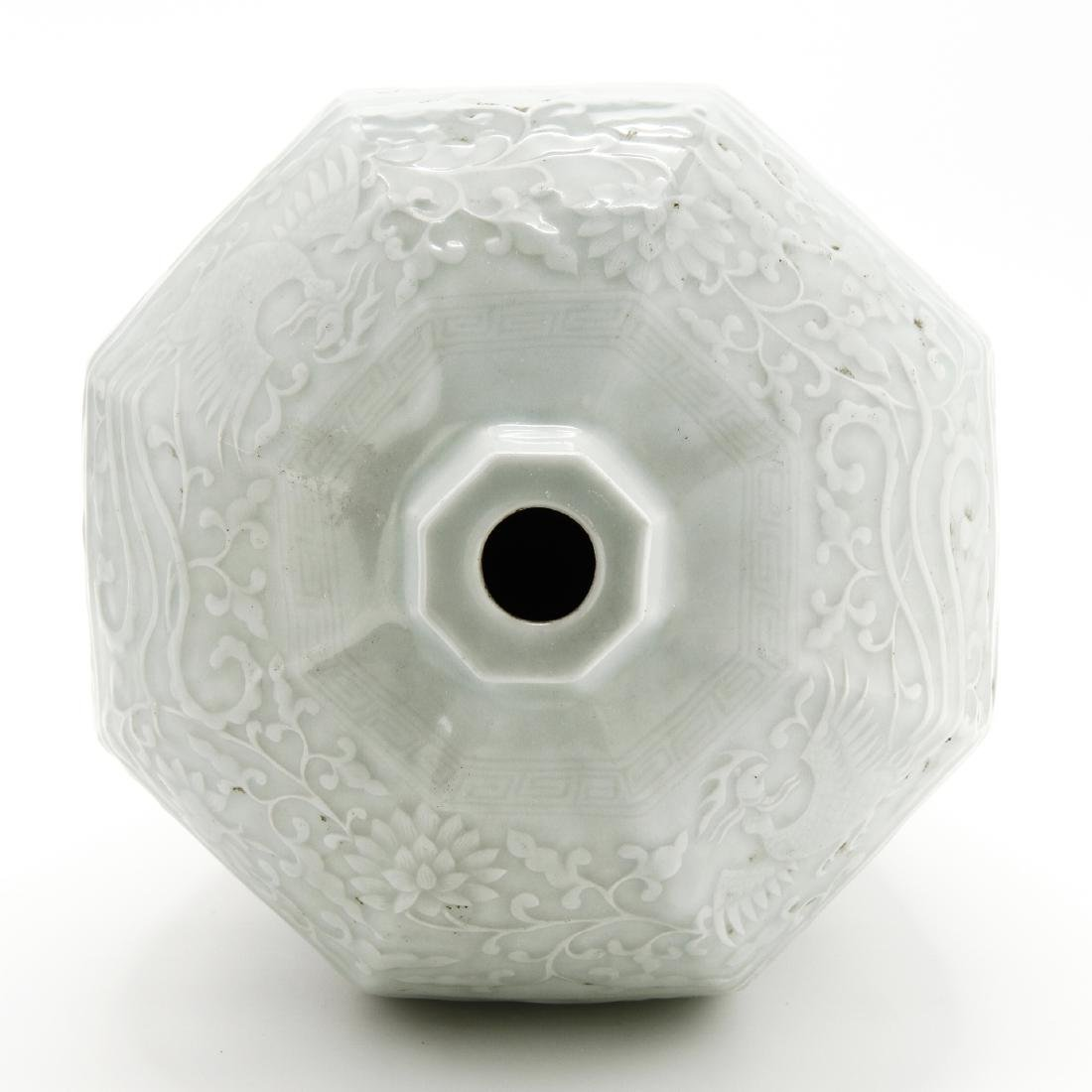 Chinese Large Reticulated Baluster Vase - 7