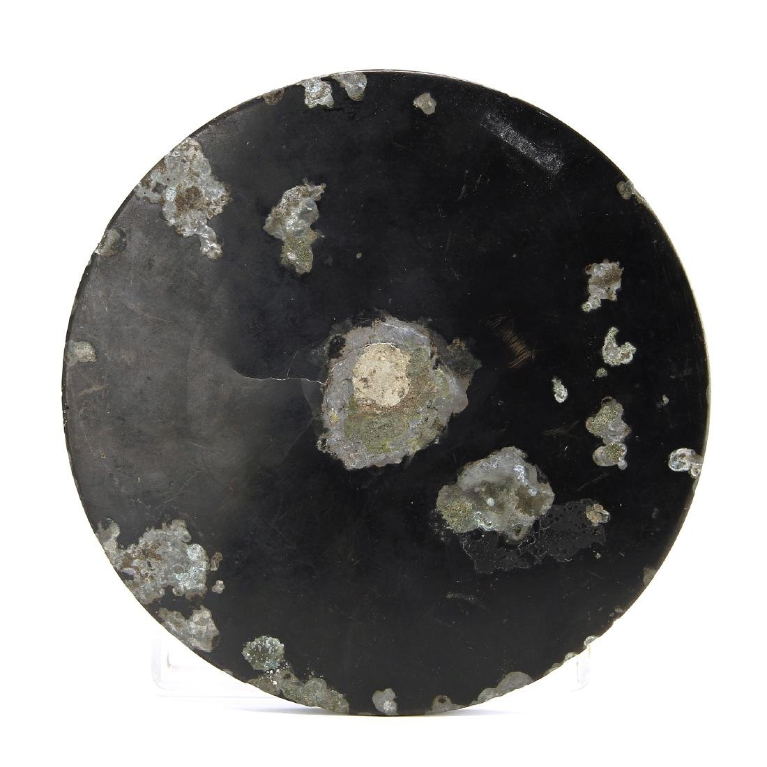 Large Bronze Mirror - 3