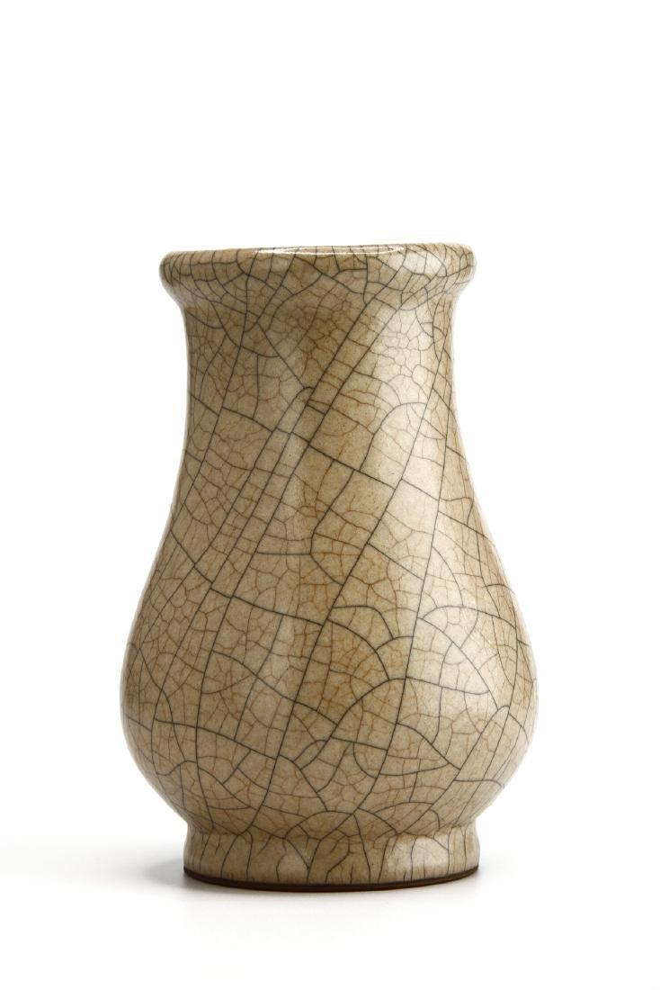"Ko-Ware Archaistic ""Hu"" Vase - 2"