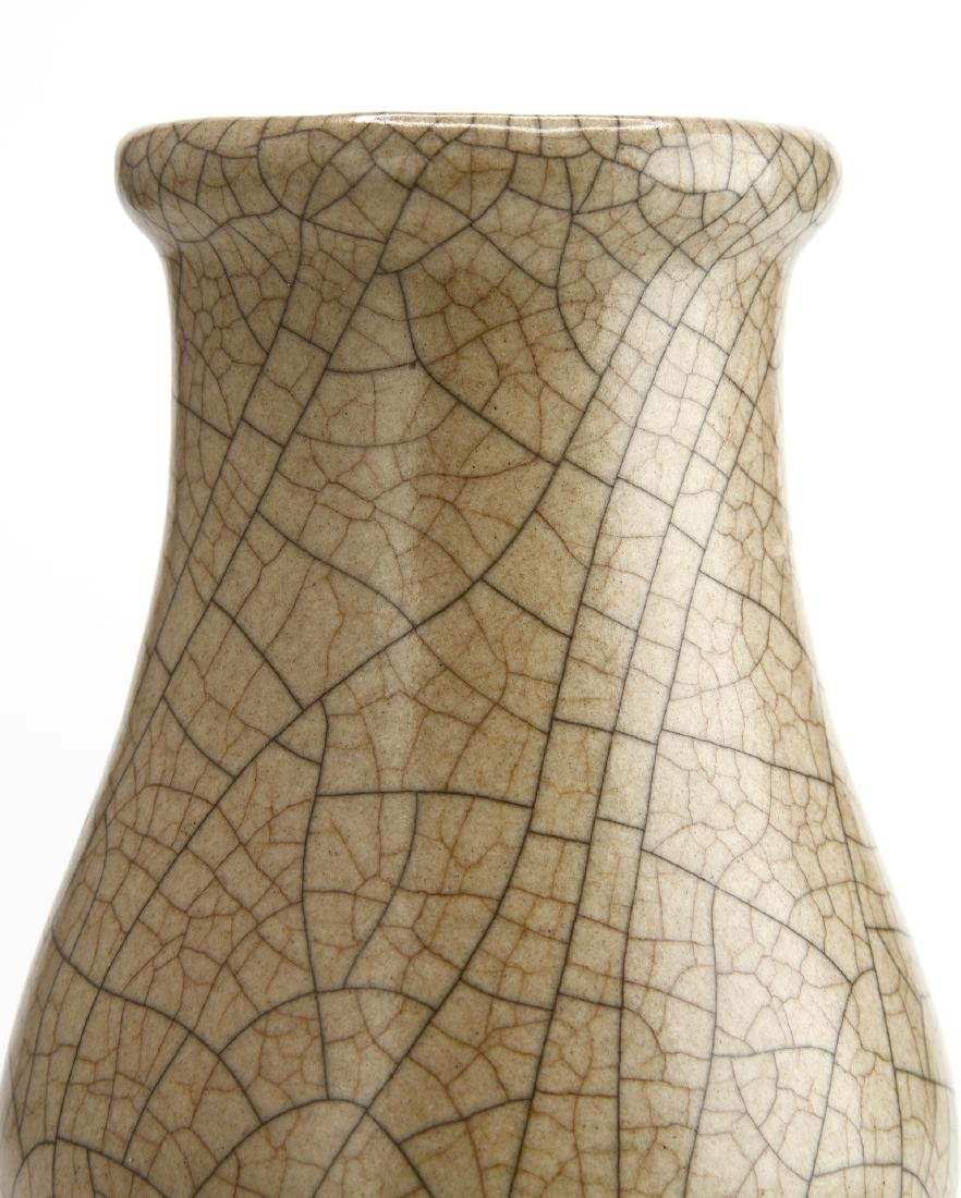 "Ko-Ware Archaistic ""Hu"" Vase - 4"