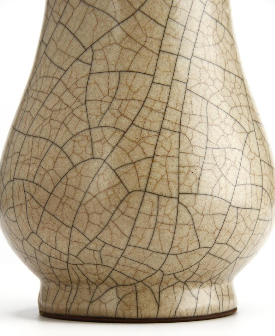 "Ko-Ware Archaistic ""Hu"" Vase - 5"