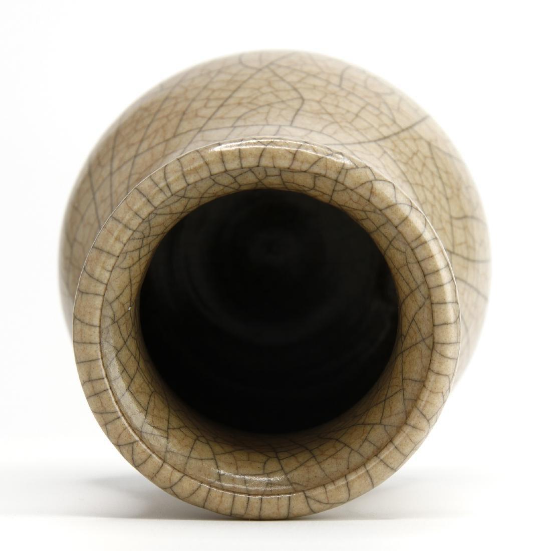 "Ko-Ware Archaistic ""Hu"" Vase - 6"