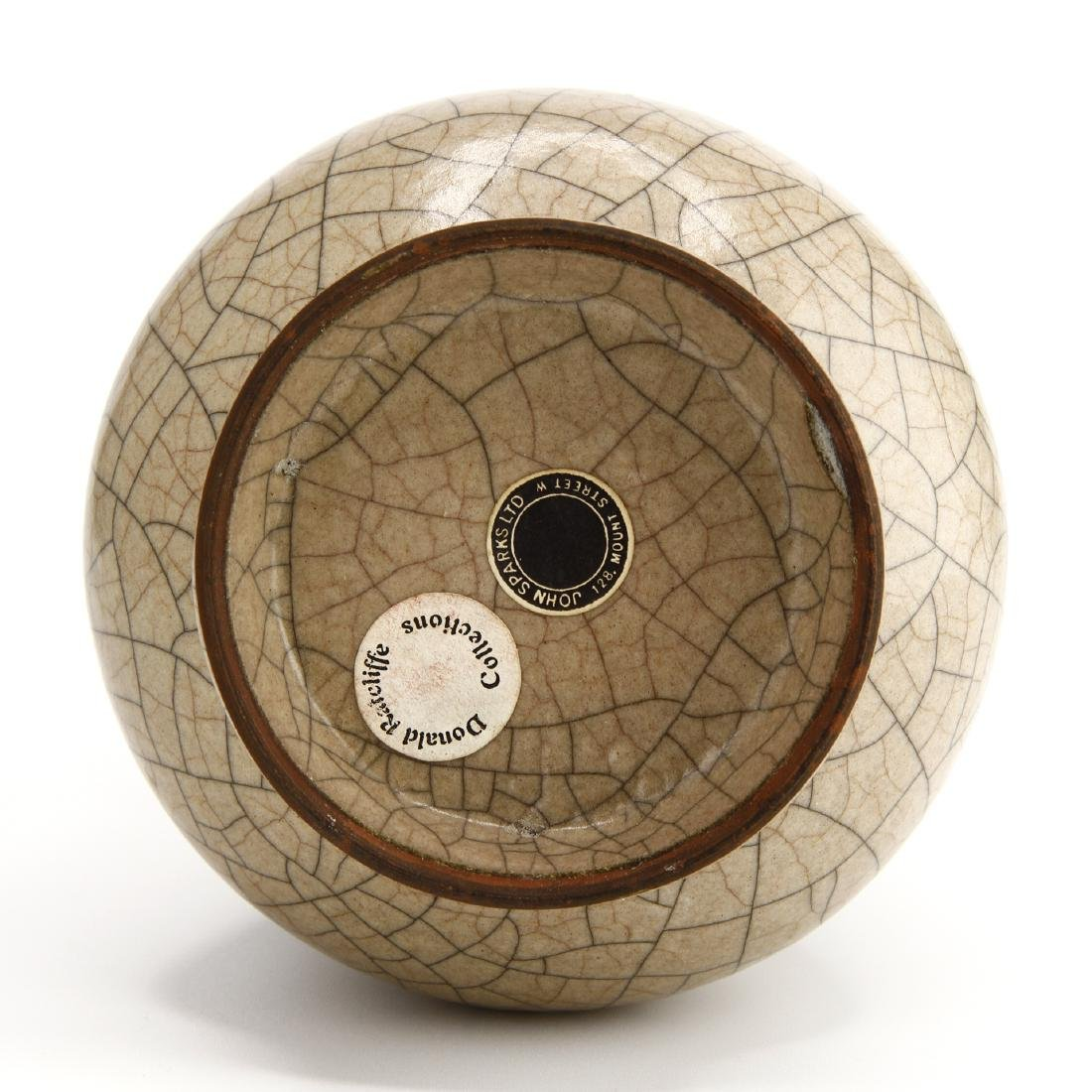 "Ko-Ware Archaistic ""Hu"" Vase - 7"