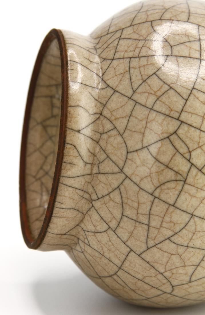 "Ko-Ware Archaistic ""Hu"" Vase - 9"