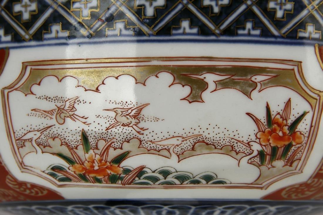 Japanese Porcelain Bowl - 10
